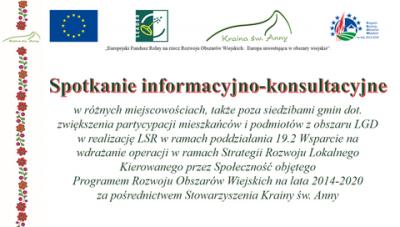 prezentacja ze spotkań informacyjno-konsultacyjnych.png